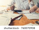 business and finance concept of ... | Shutterstock . vector #760070908
