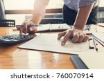 business and finance concept of ... | Shutterstock . vector #760070914