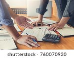business and finance concept of ... | Shutterstock . vector #760070920