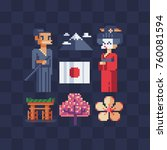 japanese theme pixel art icons... | Shutterstock .eps vector #760081594
