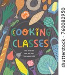 cooking classes poster or cover ... | Shutterstock .eps vector #760082950