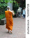 back view of asian monk walking ... | Shutterstock . vector #760085728