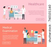 healthcare and medical... | Shutterstock .eps vector #760101160