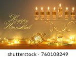 image of jewish holiday... | Shutterstock . vector #760108249