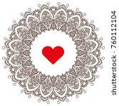round mandalas in vector.... | Shutterstock .eps vector #760112104