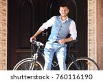 handsome businessman with his... | Shutterstock . vector #760116190