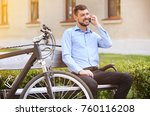handsome businessman with his... | Shutterstock . vector #760116208