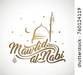 mawlid al nabi lettering with... | Shutterstock .eps vector #760124119