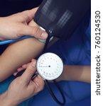 medical worker measures the...   Shutterstock . vector #760124530