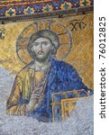 Small photo of Detail of the 'Deesis' mosaics in Hagia Sophia, Istanbul, Turkey. From the 13th century.