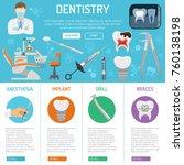 dental services dentistry... | Shutterstock .eps vector #760138198