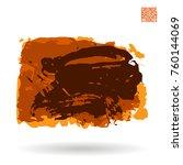 orange brush stroke and texture.... | Shutterstock .eps vector #760144069