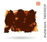 orange brush stroke and texture.... | Shutterstock .eps vector #760144219