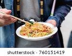 tourist hands holding pad thai  ... | Shutterstock . vector #760151419