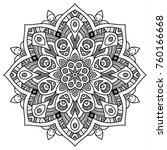 round mandalas in vector.... | Shutterstock .eps vector #760166668