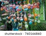 many animal ceramic doll... | Shutterstock . vector #760166860