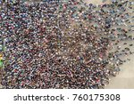 view from the drone of the... | Shutterstock . vector #760175308