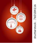 Set Of 4 Hanging Christmas...