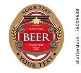 vector beer label | Shutterstock .eps vector #76019638