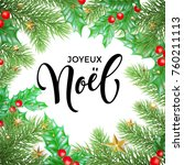joyeux noel french merry... | Shutterstock .eps vector #760211113