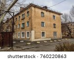 very old residential building... | Shutterstock . vector #760220863