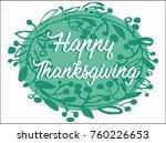 beautiful vector poster of...   Shutterstock .eps vector #760226653