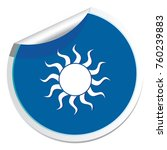 sun stylized image icon. vector ... | Shutterstock .eps vector #760239883