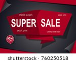super sale banner black with red | Shutterstock .eps vector #760250518