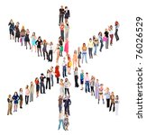 business staff symbol   Shutterstock . vector #76026529
