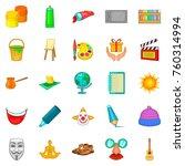 masterwork icons set. cartoon... | Shutterstock .eps vector #760314994