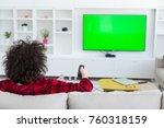 young handsome man in bathrobe... | Shutterstock . vector #760318159