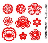 red paper cut flowers china... | Shutterstock .eps vector #760318300