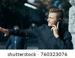 business man talking on the... | Shutterstock . vector #760323076