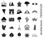 pic icons set. simple set of 25 ...