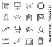thin line icon set   shop... | Shutterstock .eps vector #760329214