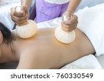 female therapist using steamed... | Shutterstock . vector #760330549