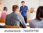 college tutor with digital... | Shutterstock . vector #760359730