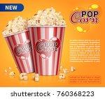 classic popcorn movie theater... | Shutterstock .eps vector #760368223
