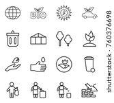 thin line icon set   globe  bio ... | Shutterstock .eps vector #760376698