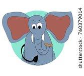 elephant icon avatar. african...