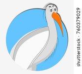 stork icon animal illustration...