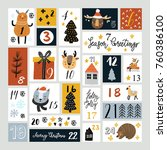 vector advent calendar with... | Shutterstock .eps vector #760386100