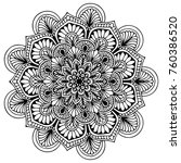 mandalas for coloring book.... | Shutterstock .eps vector #760386520