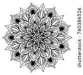 mandalas for coloring book.... | Shutterstock .eps vector #760386526