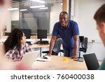 teacher in lesson for college...   Shutterstock . vector #760400038