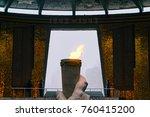 volgograd  russia   19 november ... | Shutterstock . vector #760415200