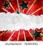 grunge crack wall poster | Shutterstock . vector #76041961
