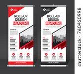 roll up banner design template  ... | Shutterstock .eps vector #760430998