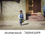 srinagar  india   october 2017  ... | Shutterstock . vector #760441699