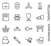 thin line icon set   portfolio  ... | Shutterstock .eps vector #760455706